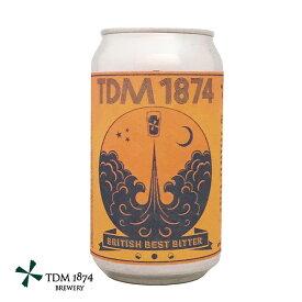 TDM1874 B.B.B 350ml缶【要冷蔵】【包装のし非対応】【クラフトビール】【BBB/BBB/オリジナル/TDM/tdm/tdm/1874/横浜/十日市場】ブリティッシュ・ベスト・ビター【父の日】 ♪