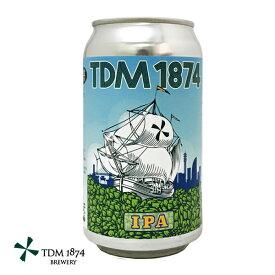 TDM1874 IPA 350ml缶 【要冷蔵】包装のし非対応 クラフトビール オリジナル tdm 横浜 十日市場 ♪