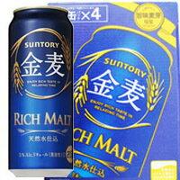 ■サントリー 金麦500ml×24缶(1ケース)【お歳暮】