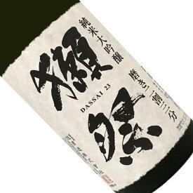 獺祭 純米大吟醸 磨き二割三分 1.8L 日本酒 清酒 1800ml 一升瓶 山口 岩国 旭酒造 DASSAI だっさい 23【お花見】