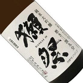 獺祭 純米大吟醸 磨き三割九分 1.8L 日本酒 清酒 1800ml 一升瓶 山口 岩国 旭酒造 DASSAI だっさい 39【お中元】