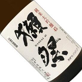 獺祭 純米大吟醸45 1.8L 日本酒 清酒 1800ml 一升瓶 山口 岩国 旭酒造 DASSAI だっさい【お歳暮】