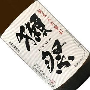 獺祭 純米大吟醸45 1.8L 日本酒 清酒 1800ml 一升瓶 山口 岩国 旭酒造 DASSAI だっさい【お中元】