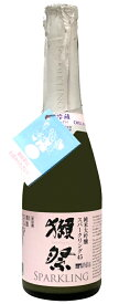 獺祭 純米大吟醸スパークリング45 360ml【要冷蔵】包装のし非対応 瓶内二次発酵 日本酒 清酒 二合 小瓶 山口 岩国 旭酒造 DASSAI だっさい【お花見】