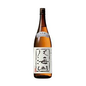 八海山 大吟醸 1.8L【日本酒/清酒】【1800ml/一升瓶】【新潟】【八海醸造】はっかいさん