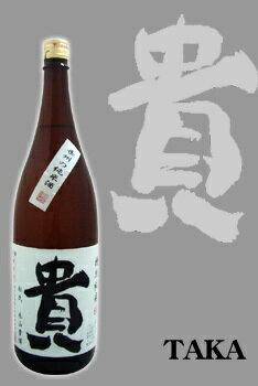 貴 特別純米60 1.8L【日本酒/清酒】【1800ml/一升瓶】【山口】【永山本家酒造場】たか