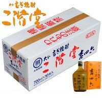 吉四六 瓶(きっちょむ ビン)720ml 1ケース10...