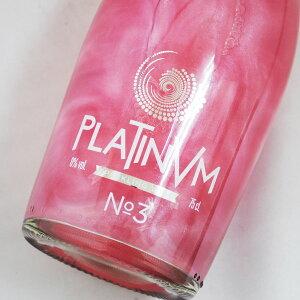 プラチナム・フレグランス No.3 ローズ&オレンジ750ml【ラメ入りスパークリングワイン/パーティー】【アルコール度数8%】PLATINVM FRAGRANCES【父の日】