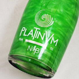 プラチナム・フレグランス No.8 アップル&アマレット750ml【ラメ入りスパークリングワイン/パーティー】【アルコール度数8%】PLATINVM FRAGRANCES【お歳暮】