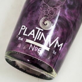 プラチナム・フレグランス No.6 バイオレット&ワイルドベリー750ml【ラメ入りスパークリングワイン/パーティー】【アルコール度数8%】PLATINVM FRAGRANCES【お歳暮】