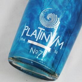 プラチナム・フレグランス No.7 パイナップル&ココナッツ750ml【ラメ入りスパークリングワイン/パーティー】【アルコール度数8%】PLATINVM FRAGRANCES【お歳暮】