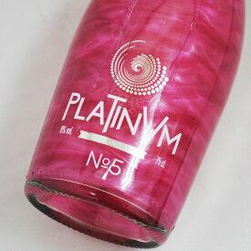プラチナム・フレグランス No.5 ストロベリー&ミント750ml【ラメ入りスパークリングワイン/パーティー】【アルコール度数8%】PLATINVM FRAGRANCES【お歳暮】