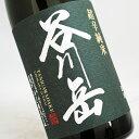 谷川岳 超辛 純米酒 1.8L【日本酒/清酒】【1800ml/一升瓶】【群馬】【永井酒造】たにがわだけ