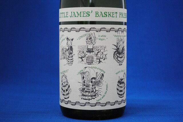 サンコム リトル・ジェームズ・バスケット・プレス・ホワイト 750ml【クール推奨】【白ワイン/辛口】【VDP】【スクリューキャップ】SAINT COSME LITTLE JAMES'BASKET PRESS WHITE【父の日】