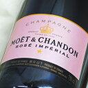 モエ・エ・シャンドン アンペリアル フランス シャンパーニュ シャンパン ブリュット