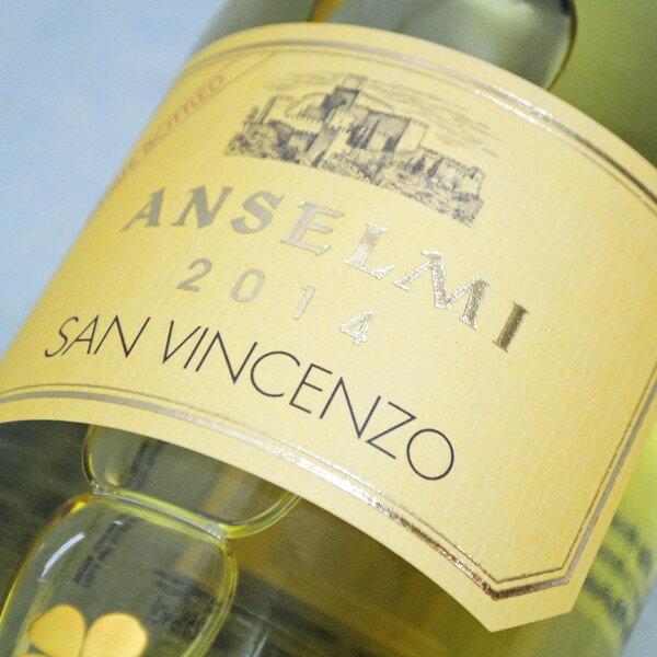 アンセルミ サン・ヴィンチェンツォ(店頭ヴィンテージ)750ml【イタリア/ヴェネト州】【白ワイン/辛口】【ガルガネーガ】【スクリューキャップ】ANSELMI San Vincenzo【父の日】