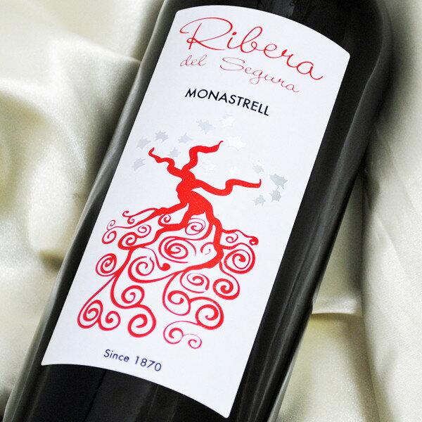 ボデガス・アルセーノ リベラ・デル・セグラ モナストレル 750ml【直輸入】【夏季クール推奨】【スペイン/フミーリャ】【赤ワイン/ミディアム〜フルボディ】【スクリューキャップ】BODEGAS ALCEN'O S.A. Ribera del Segura Monastrell【父の日】