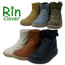 【Rin Clover】 リン・クローバー 1957メッシュタイプ カジュアル ショートブーツ