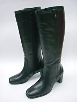 CO1071 leather and plain long boots