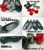 卡路里步行加上 CW + 1003LC 塑造了鞋用弓泵