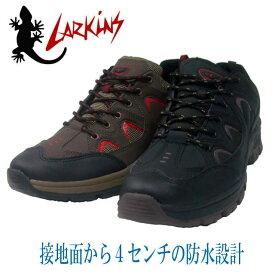 LARKINS 6348 防水防滑 ラーキンス メンズ トレッキングスニーカー