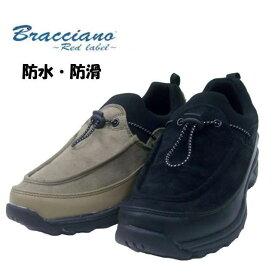 Bracciano BR7339ブラッチャーノ メンズカジュアルシューズ