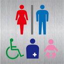 メタリック シルバー ヘアライン アルミ複合板看板 表示プレート ピクトサイン (多目的トイレ 男女共用 身体障害者 …