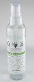 白樺派保湿用化粧水