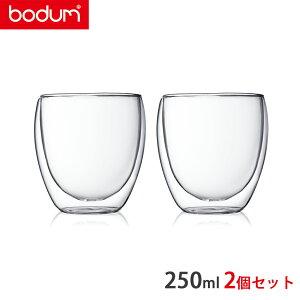 BODUM ボダム PAVINA パヴィーナ ダブルウォールグラス 2個セット 250ml 4558-10