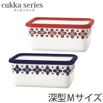 s zakka show Rakuten Global Market Fuji enameled cooker deep
