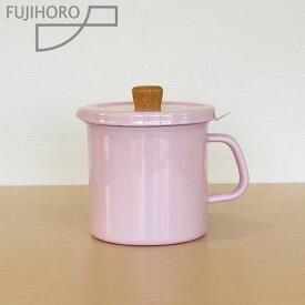 オイルポット ホーロー 1.5L ピンク 富士ホーロー 活性炭カートリッジ付