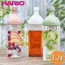 ハリオ フィルターインボトル カークボトル 水出し 角型ボトル 2個で送料無料