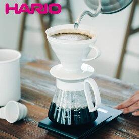 ハリオ コーヒー ドリッパーセット V60 XVDD-3012Whario ドリップ ドリッパー 有田焼 日本製 セラミック 磁器 白 V型 円錐形 サーバー コーヒーサーバー 耐熱ガラス 軽量スプーン付き フィルター100枚付き おしゃれ 高級感 ギフト プレゼント おすすめ