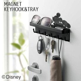 ディズニー 鍵 掛けマグネット鍵フック&トレイ 寝そべりミッキー