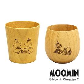 ムーミングッズ ウッドカップ 2個セット販売