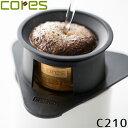 お買い物マラソン コーヒードリッパー ペーパーレス コレス シングルカップ ゴールドフィルター C210