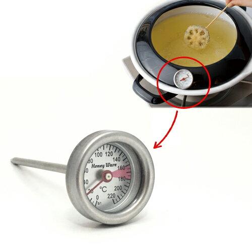 富士ホーロー 天ぷら鍋専用 温度計[温度計 油][富士ホーロー][天ぷら鍋 温度計]