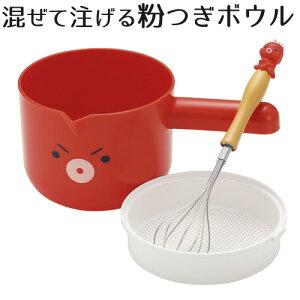 たこ焼き 粉つぎ タコやん 混ぜて注げる粉つぎボウル(DS-1021)
