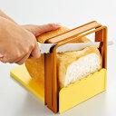 パン切りガイド 日本製 貝印 FP1000パン スライサー 食パン サンドイッチ ホットサンド カット
