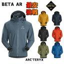セール アークテリクス ベータ AR ジャケット BETA AR JACKET ARC'TERYX (検索用alpha sv sl lt hybridゴアテックスze…