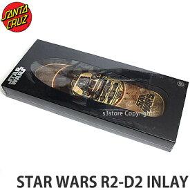 【送料無料】 サンタクルーズ スターウォーズ アールツー ディーツー インレイ 【SANTACRUZ STAR WARS R2-D2 INLAY】 スケートボード デッキ コレクション シリアルナンバー 証明書 サイズ:10.3x31