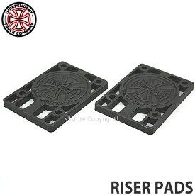 インディペンデント ライザー パッド 【INDEPENDENT RISER PADS】 スケートボード パーツ 高さ 調整 プラスチック カラー:Black サイズ:1/4in