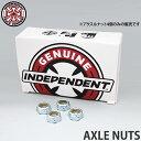 インディペンデント アスクル ナット 【INDEPENDENT AXLE NUTS x4 Set】トラック用アクセルナット4個セット