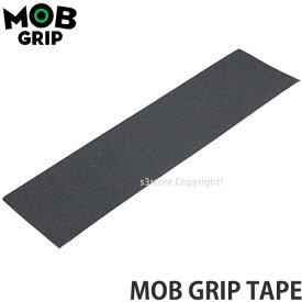 モブ グリップ テープ 【MOB GRIP TAPE】 スケートボード デッキ パンチング加工 貼りやすい 耐久性 サイズ:9×33