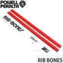 パウエル ペラルタ リブ ボーンズ 【Powell Peralta RIB BONES】 スケートボード デッキガード スライド 保護 定番 レ…