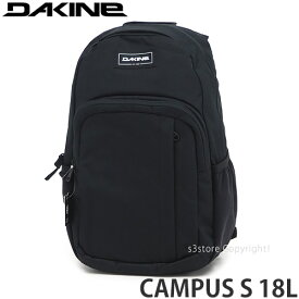 ダカイン キャンパスエス 【DAKINE CAMPUS S 18L】 リュック バックパック 鞄 バッグ ザック BAG 通勤 通学 カジュアル カラー:BLK サイズ:18L
