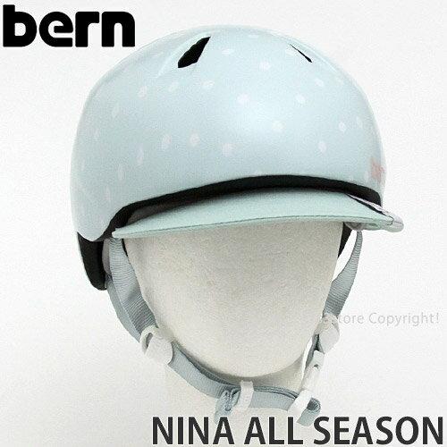 バーン ニーナ オールシーズン 【BERN NINA ALL SEASON】 国内正規品 キッズ 子ども 女児 ヘルメット スケートボード スノーボード オールラウンド 自転車 キックボード MTB BMX Helmet カラー:Satin Seaglass Polka Dot