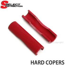セレクト ハード コーパー 【Select HARD COPERS】 スケートボード スケボー トラック パーツ オールドスクール カスタム グラインド SKATE 保護 カラー:RED