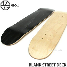 ストリートブランクデッキ スケートボード デッキ スケボー カナディアンメイプル 7PLY 無地 ETOW BLANK STREET DECK【エトヲ ブランク ストリート デッキ】 [管理番号:ew10205] 【2カラーx5サイズ】