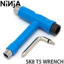 ニンジャ スケート ティーファイブ レンチ 【NINJA SK8 T5 WRENCH】 スケートボード スケボー 組立て T型 ツール 工具…